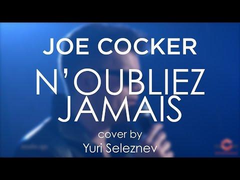 JOE COCKER N OUBLIEZ JAMAIS MP3 СКАЧАТЬ БЕСПЛАТНО