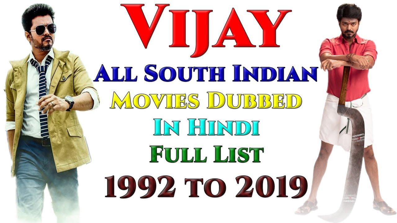 Vijay All South Indian Movies In Hindi Dubbed Full List (1992 To 2019) |  Ilayathalapathy Vijay