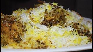 ಸುಲಭದ ಕೋರಿ ಬಿರಿಯಾನಿ ತುಳು  ರೆಸಿಪಿ Chicken Biryani Tulu Recipe CountNCook