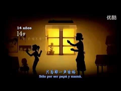 Una de las mejores canciones de China - ¿A dónde se fue el tiempo? (Sub. Español)