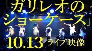 2014年10月13日に行われた「アキバで頑張るネッサンス!!vol.0」。 そ...