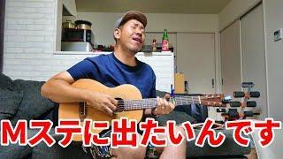 投票ページ http://www.tv-asahi.co.jp/music/audition_2017/vote/?id=1...