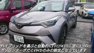 【 新型C-HR vs 新型ハリアー 】内装を比較したら質感が違い過ぎた…!試乗車 トヨタ toyota suv車