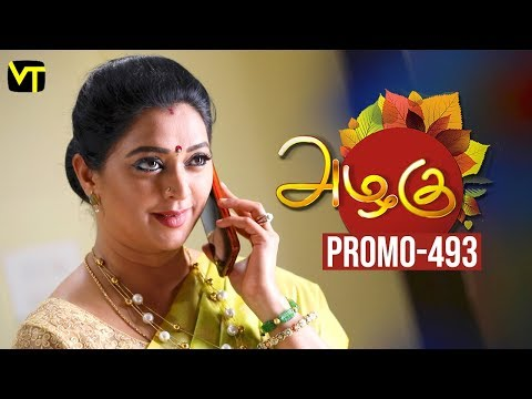 Azhagu Tamil Serial Episode 493 Promo out for this beautiful family entertainer starring Revathi as Azhagu, Sruthi raj as Sudha, Thalaivasal Vijay, Mithra Kurian, Lokesh Baskaran & several others. Stay tuned for more at: http://bit.ly/SubscribeVT  You can also find our shows at: http://bit.ly/YuppTVVisionTime  Cast: Revathy as Azhagu, Gayathri Jayaram as Shakunthala Devi,   Sangeetha as Poorna, Sruthi raj as Sudha, Thalaivasal Vijay, Lokesh Baskaran & several others  For more updates,  Subscribe us on:  https://www.youtube.com/user/VisionTimeTamizh Like Us on:  https://www.facebook.com/visiontimeindia