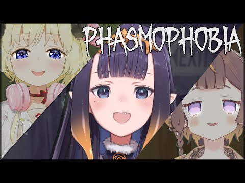 【Phasmophobia】 Chilling with Anya and Watame Senpai!...and Some Ghosts?!