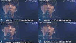 Is there still anything that love can do? 🔴LIVE / RADWIMPS -  Weathering with you / Tenki no ko OST
