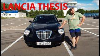 Обзор на Lancia Thesis 2.4 JTD.  Lancia Thesis 2.4 JTD Review
