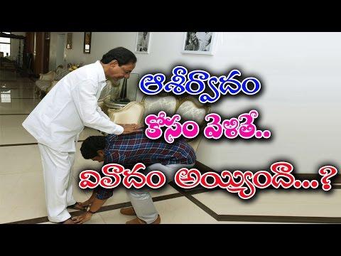 ఆశీర్వాదం కోసం వెళితే... వివాదం అయ్యింది..? | MP Balka Suman Taking CM KCR Blessings | MSR News