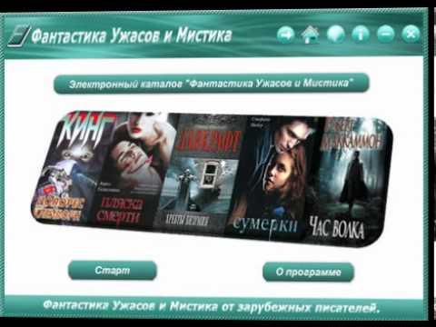 електронні каталоги реферат