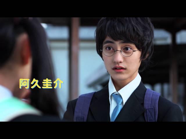 私立恵比寿中学の廣田あいかが初めて映画の主演を飾る!映画『たまこちゃんとコックボー』予告編