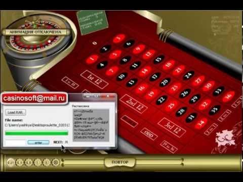 Как выиграть в рулетку в казино Биг Азарт