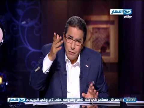 اخر النهار - محمود سعد لـ