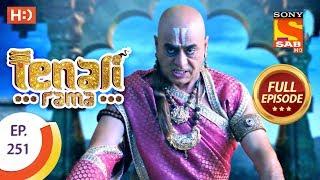 Tenali Rama - Ep 251 - Full Episode - 22nd June, 2018
