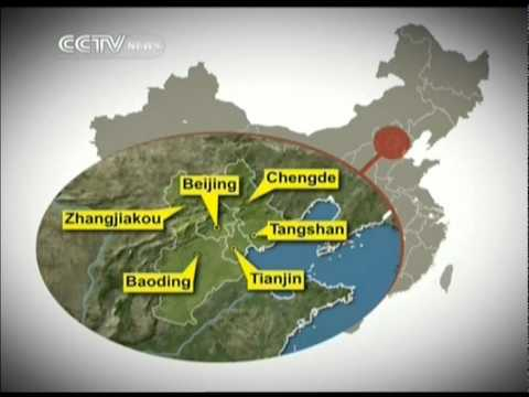 Plans to cut over-population and pollution in China