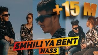 Skander LeGacy - Semhili Ya Bent Ness - [Clip Officiel] Prod By Ultra Beats