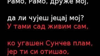 Ramo, Ramo druže moj - karaoke