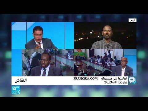 جهود الوساطة بين المجلس العسكري والمعارضة: ماذا تجلب التدخلات الخارجية في الشؤون السودانية؟  - نشر قبل 46 دقيقة