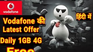 New Daily 1GB 4G DATA with unlimited call offer from Vodafone