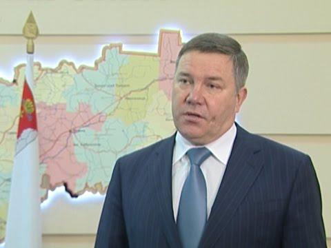 Знакомства в Вологде и Вологодской области. Сайт