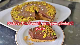 3 dakikada sadece 3 malzemeli Pişmeyen çikolatali pasta tarifi