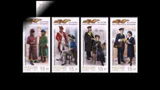 История почты на марках. Postal history  on stamps of the USSR and Russia