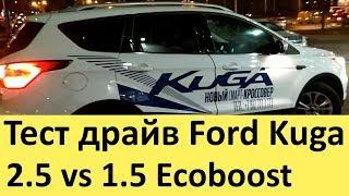 Ford Kuga 2016-2017 - фото, цена и комплектации, технические характеристики, отзывы, видео тест-драйвы