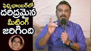 MAA President  Naresh gives Clarity on MAA Meeting Controversy | MAA Controversy | Filmylooks