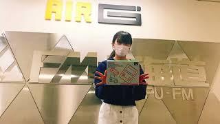 あいぽんの防寒はガチ中のガチ!!!   https://www.air-g.co.jp/aipon/...