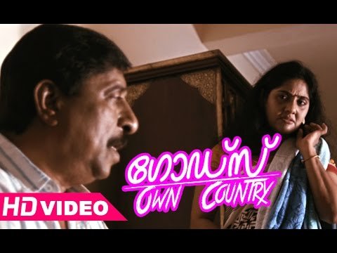 Gods Own Country  Movie Scenes HD | Sreenivasan worried about the case | Fahad Fazil