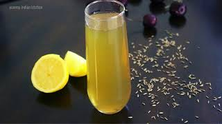 morning weight loss drink-fat cutter drink to lose weight-cumin water/ jeera water for weight loss