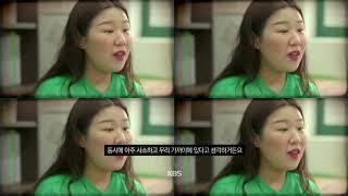 KBS 캠페인 - 라면이 익는 시간 (청소년 참정권)