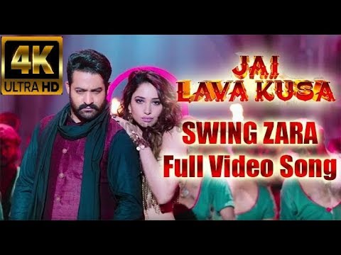 Swing Zara Full Video Song - Jai Lava Kusa