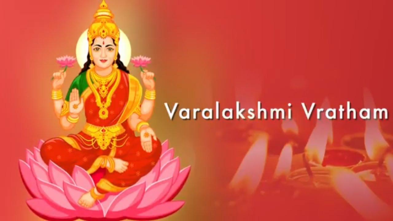 Varalakshmi Vratham 2019: Boon-Bestowing Day Of Goddess Lakshmi