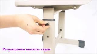 видео стул для школьника регулируемый по высоте