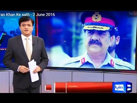 Dunya Kamran Khan Ke Sath 17 August 2016 -سندھ کی بیورو کریسی میں بے چینی کی لہر   Masood Raza