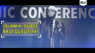 Islam Ki Subse Badi Qususiyat - Nizam A. Khan