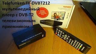 тВ тюнер Telefunken TF-DVBT207