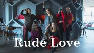 Rude Love - Becky Hill / Anastasiia Politaieva Choreography