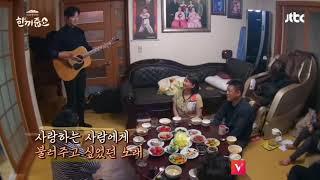 Ji Hyun Woo A Person Who Gives Happiness