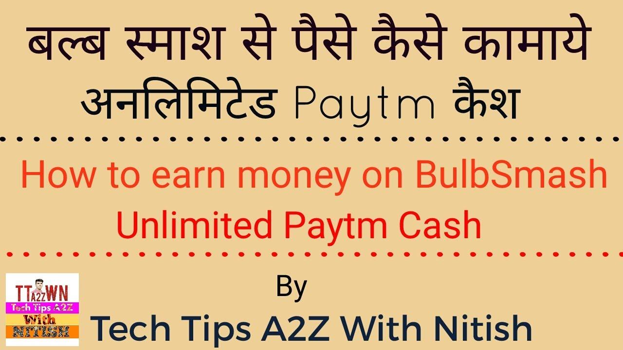 How to earn money on bulb Smash new tricks//fast earnings