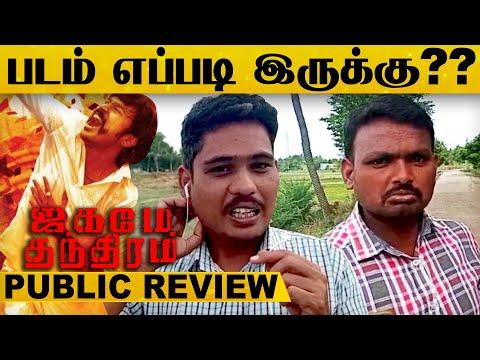 Jagame Thandhiram படம் எப்படி இருக்கு?? மக்களின் கருத்து.! | Public Opinion | Tamil Review | Netflex
