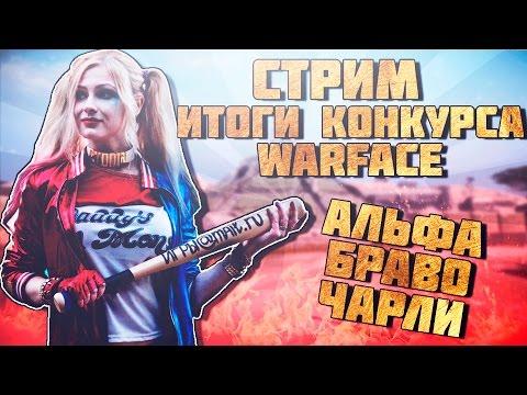варфейс майл ру