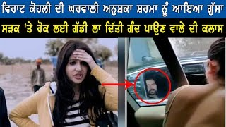 Anushka Sharma fighting with a man for throwing garbage on the roads,latest news