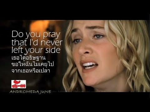 เพลงสากลแปลไทย What If - Kate Winslet (Lyrics & Thai subtitle)