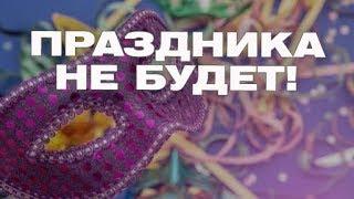 Массовые мероприятия в Казахстане из-за угрозы коронавируса отменены
