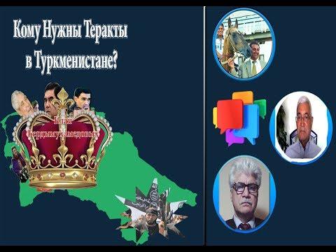 галактика туркменский сайт знакомств