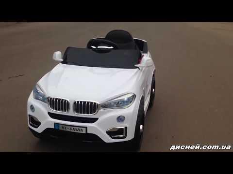 Детский электромобиль T-788 WHITE джип, BMW, белый - дисней.com.ua