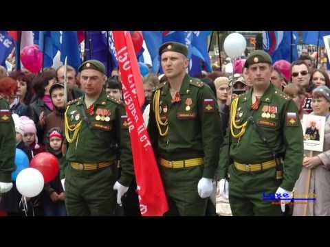 Знакомства в Брянске без регистрации для серьезных