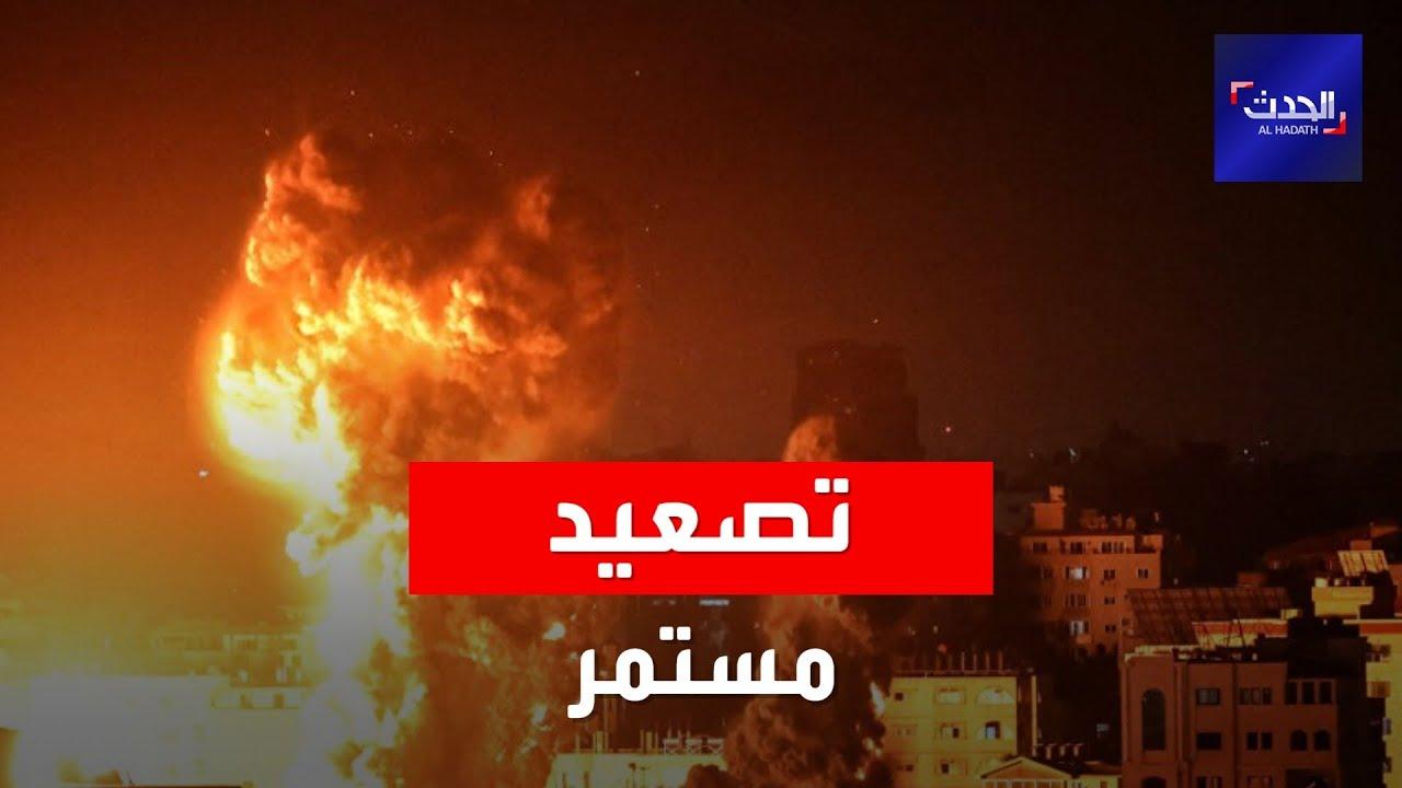 صورة فيديو : يوم جديد من التصعيد.. ضحايا في غزة و جرحى في أسدود