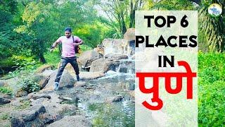 Top 6 Places To Visit In Pune | Prasad Travel Vlog